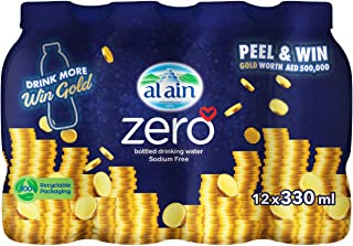 Al Ain Zero, Bottled Drinking Water - 330ml (Pack of 12)