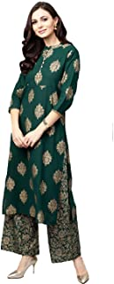Pinkcity Shades Women Green & Golden Printed Kurta with Palazzos
