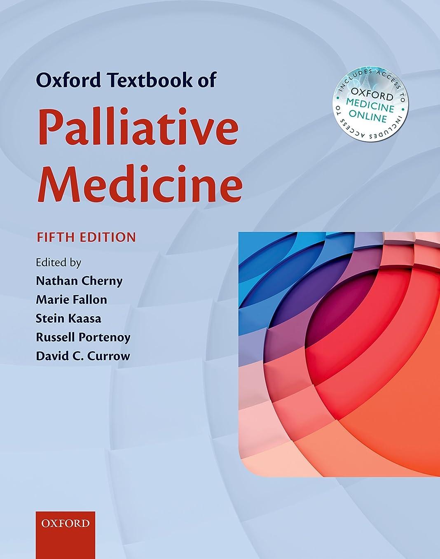 追い越す麻酔薬起きてOxford Textbook of Palliative Medicine (English Edition)