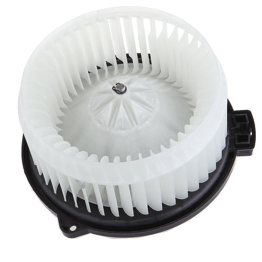 SCITOO ABS plastic Heater Blower Motor w/Fan HVAC Resistors Blowers Motors Replacement fit for 2001-2005 Acura EL /2001-2005 Honda Civic /2002-2006 Honda CR-V /2003-2011 Honda Element Front