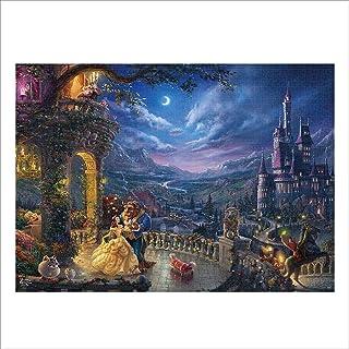 ジグソーパズル Beauty and the Beast Dancing in the Moonlight 2000ピース (73x102cm)