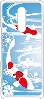 WHITENUTS Xperia 1 SOV40 ケース クリア ハード プリント パターンE (cw-1060) スマホケース エクスペリア ワン スリム 薄型 カバー 全機種対応 WN-PR3686291