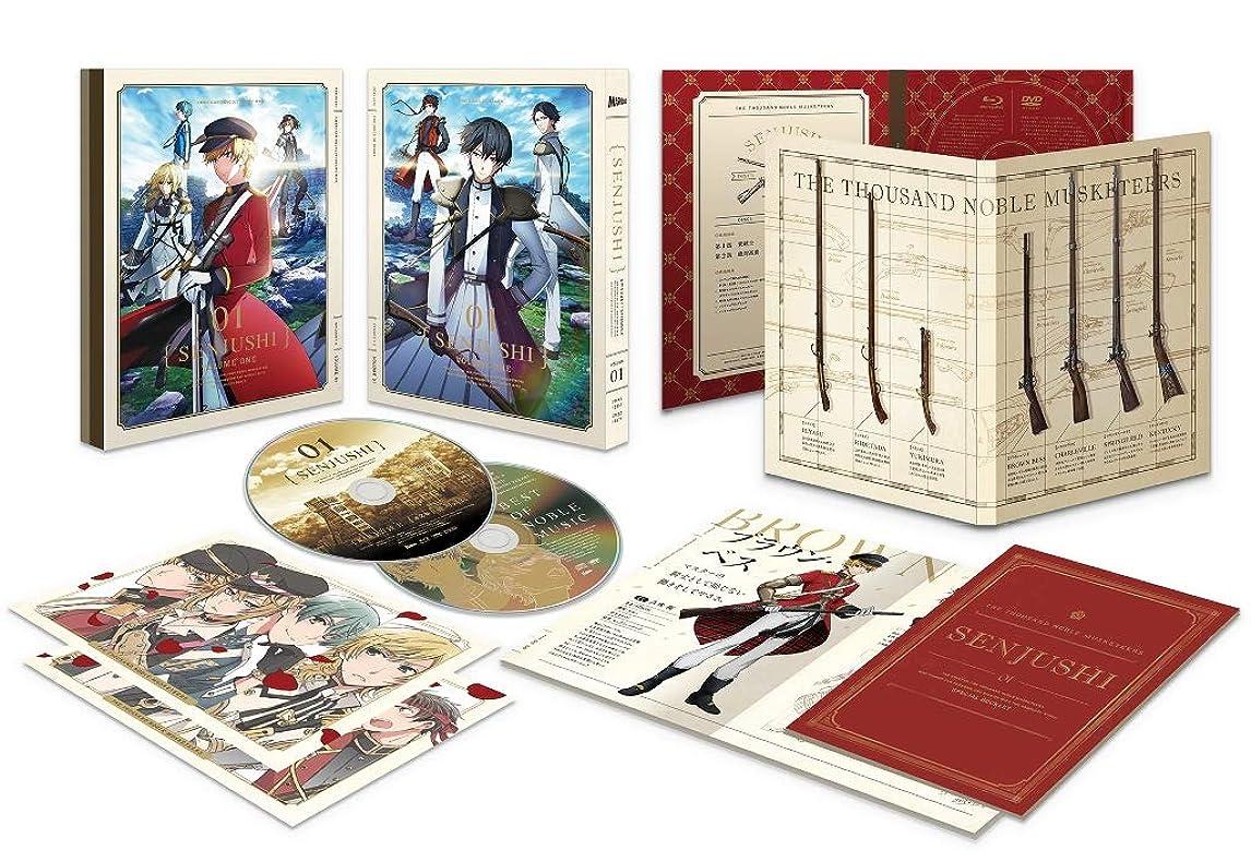 瞳敬意困惑した千銃士 vol.01(イベントチケット優先販売申込券) [Blu-ray]