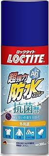 ロックタイト 超強力防水スプレー 抗菌機能付き 380ml DBA-380 抗菌・消臭が可能な防水スプレー LOCTITE