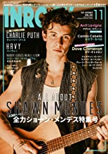inrock magazine