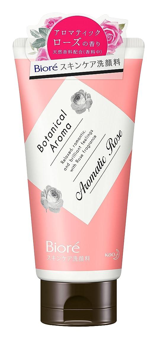 ビオレ スキンケア洗顔料 モイスチャー ボタニカルアロマ アロマティックローズの香り 130g