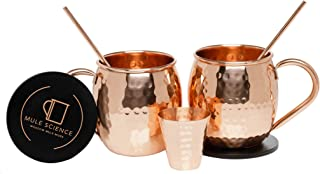 Mule Science Moscow Mule Copper Mugs - Set of 2-100% HANDCRAFTED - Pure Solid Copper Mugs 16 oz Gift Set with BONUS: Highest Quality Cocktail Copper Straws, Shot glass and 2 coasters!