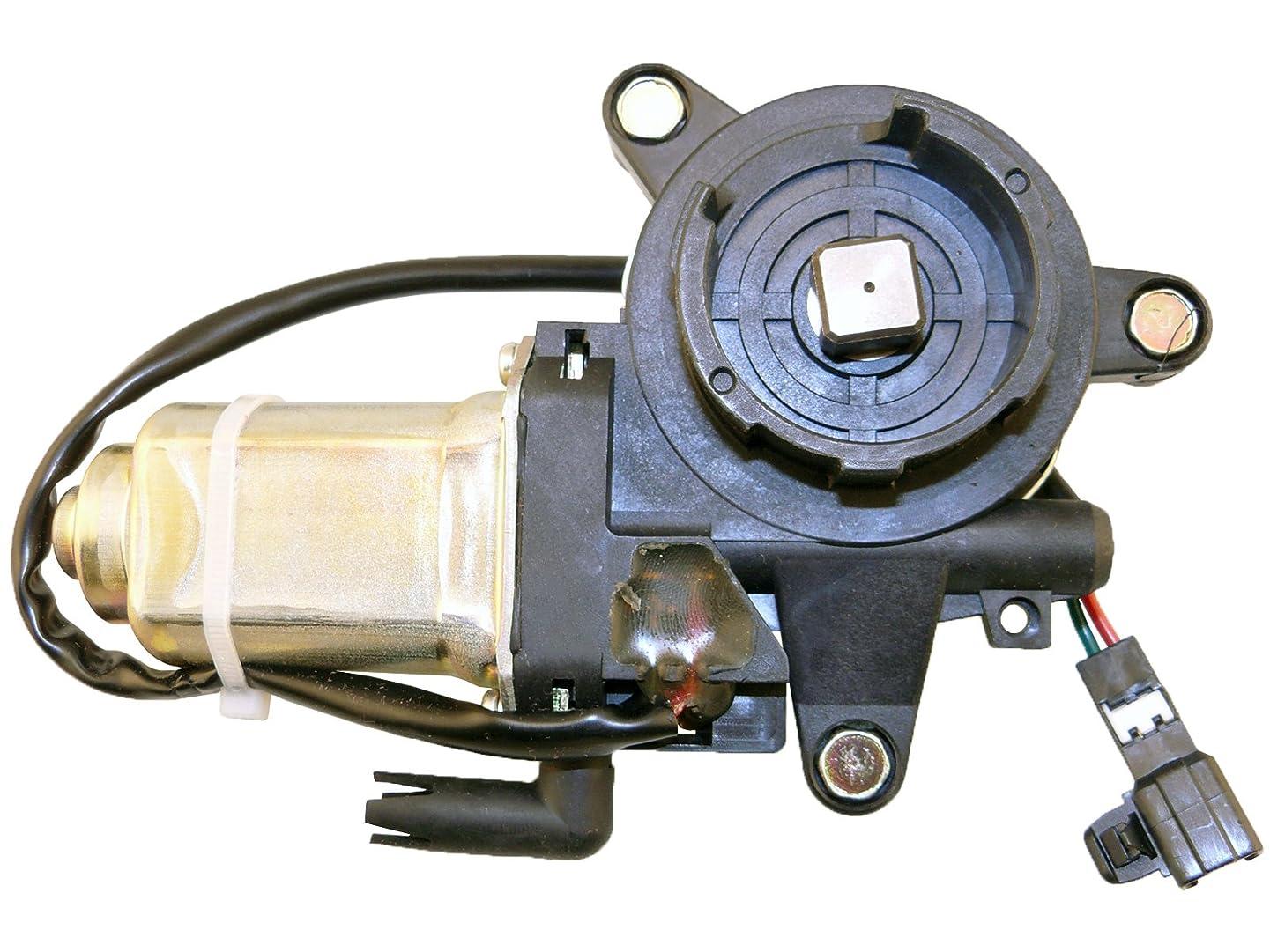ACI 88393 Power Window Motor