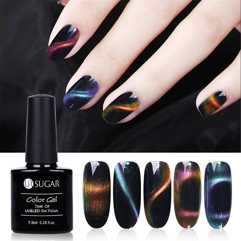 すべき寄り添う名前UR SUGAR キャッツアイジェル カメレオン ジェル カラー マグネットで模様を作る 3色セット ダブルエンドルマグネット付き UV/LED対応 ジェルネイル用品 [並行輸入品]
