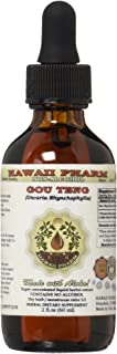 Gou Teng Alcohol-FREE Liquid Extract, Gou Teng, Cat's Claw (Uncaria Sinensis) Hook Glycerite Hawaii Pharm Natural Herbal Supplement 2 oz