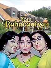 Teen Bahuraniyan