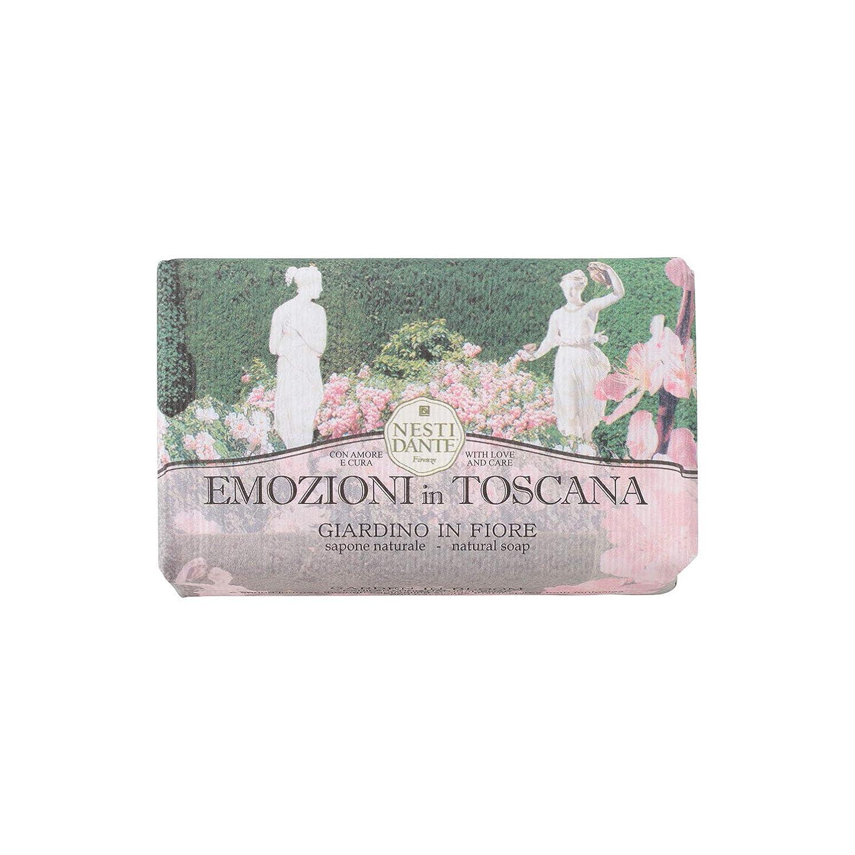 ウェイトレス一掃する雑品Nesti Dante ネスティダンテ エモジオーニイントスカーナソープ ジャルディーノ インフィオーレ 150g