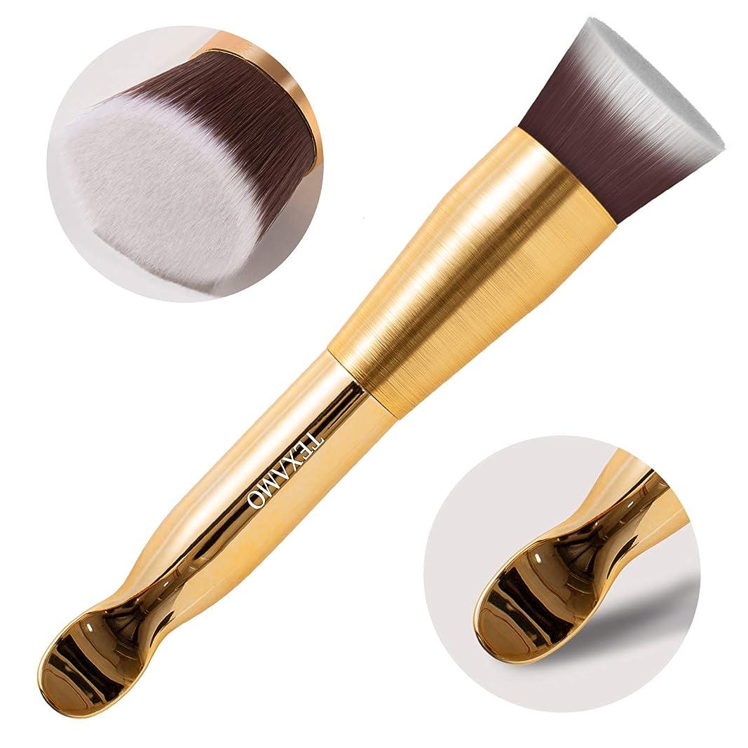 必須ベアリングサークル賛辞Texamo Makeup Brush リキッドファンデーションブラシ