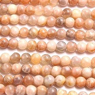 KapOD Beads 11MM Genuine Natural Rainbow Moonstone Beads A Round Loose Beads 7.5 Loose Beads