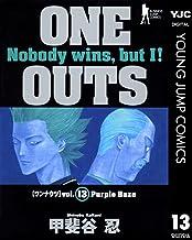 表紙: ONE OUTS 13 (ヤングジャンプコミックスDIGITAL) | 甲斐谷忍