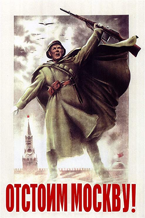 #V02 Soviet Russian Military Propaganda Poster Print MY LAND CAN COUNT ON ME