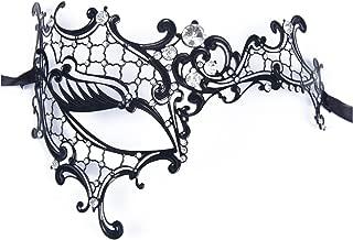 Nrpfell Glossy Metal Filigree Phantom Mask for Venetian Masquerade Black+White