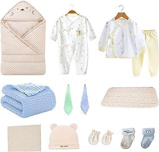مجموعة لوازم الطفل الأساسية المكونة من 12 قطعة من كيليصني، مجموعة هدايا المولود الجديد للرضع والأولاد والبنات باللون الأبيض