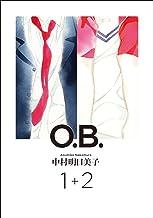 O.B.1+2[完全版] 同級生[完全版] (EDGE COMIX)