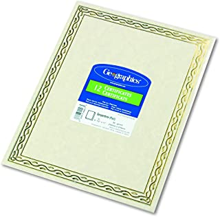 Geographics 44407 Foil Stamped Award Certificates, 8-1/2 x 11, Gold Serpentine Border (Pack of 12)