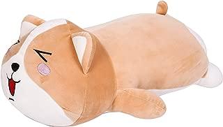 JEMA ジェマ 抱き枕 マシュマロ 犬 添寝枕 クッション ぬいぐるみ もちもち ふわふわ 柔らか 可愛い プレゼント用 ベージュ 40CM