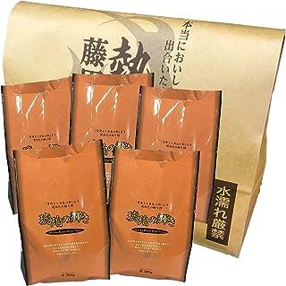 モカブレンド 琥珀の輝き(豆) 300g×5【計1.5Kg】 【藤田珈琲 コーヒー豆】