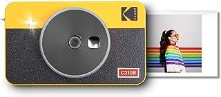 Smartphone Camera Chart