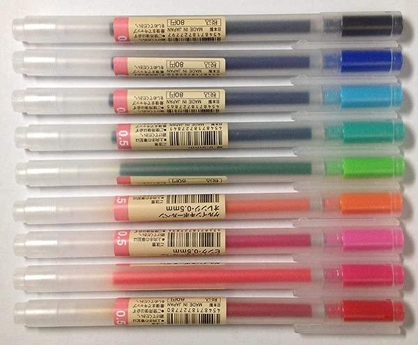 无印良品凝胶墨水圆珠笔 0 5毫米 9 色包装限量版