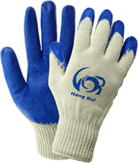 Best latex coated string knit gloves Reviews
