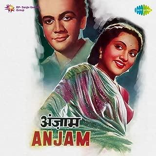 Anjam (Original Motion Picture Soundtrack)