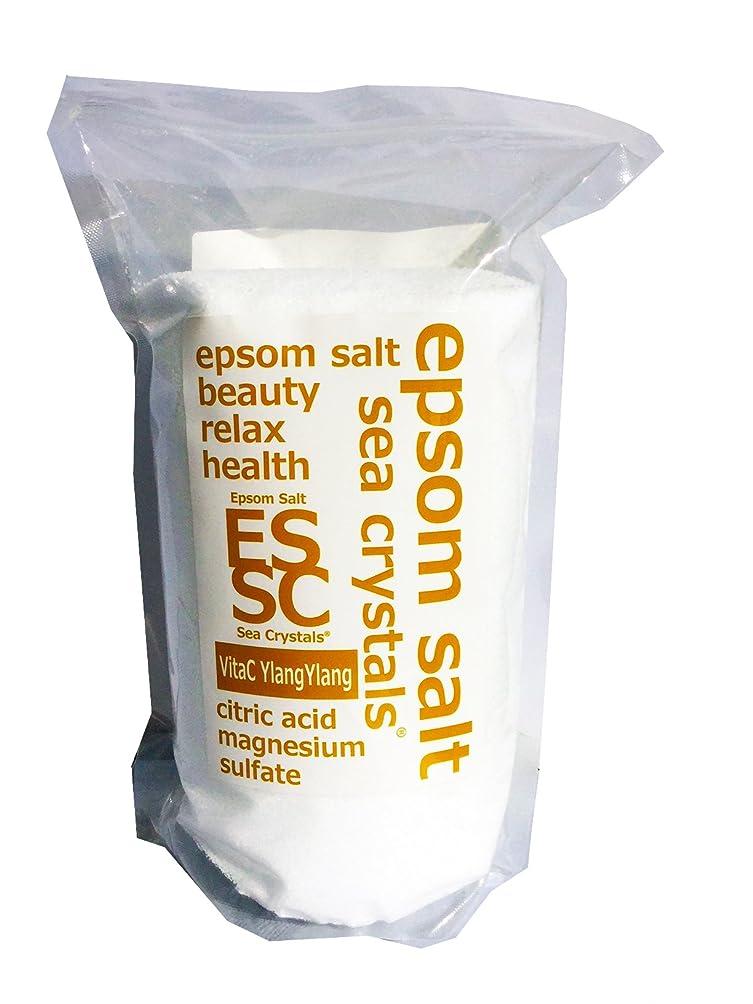 ありがたい低下調べる【Amazon.co.jp 限定】エプソムソルト 2.2kg イランイランの香り ビタミンC配合 計量スプーン付