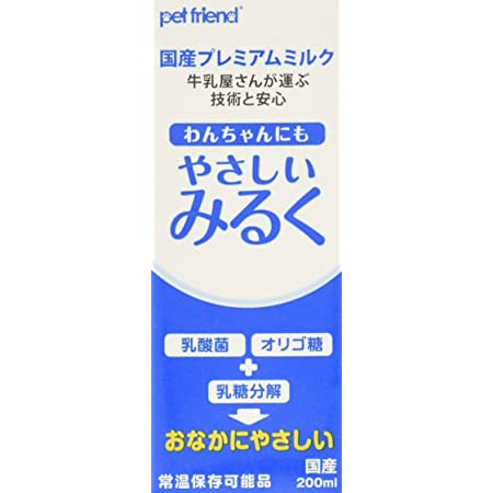 ペットフレンド ドッグフード 国産プレミアムミルク わんちゃんにもやさしいみるく 200ml (ケース販売)
