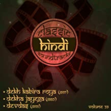 Classic Hindi Soundtracks : Dekh Kabira Roya (1957), Dekha Jayega (1960), Devdas (1955), Volume 29