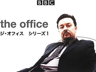 ジ・オフィス(字幕版)
