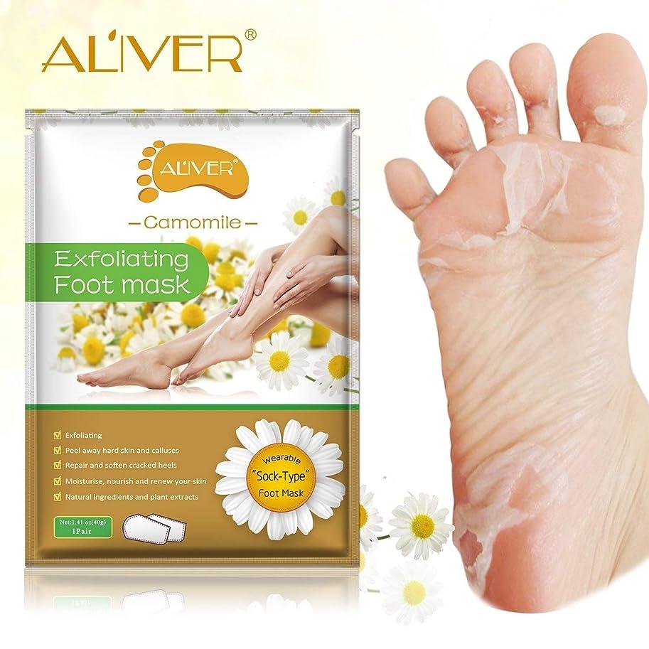浴室ポジティブ苦Odette フットピーリング パック 足の裏 角質取り 足用保湿 足の臭い 脚気を取り除く 7日肌の変化 2袋 (カモミール)