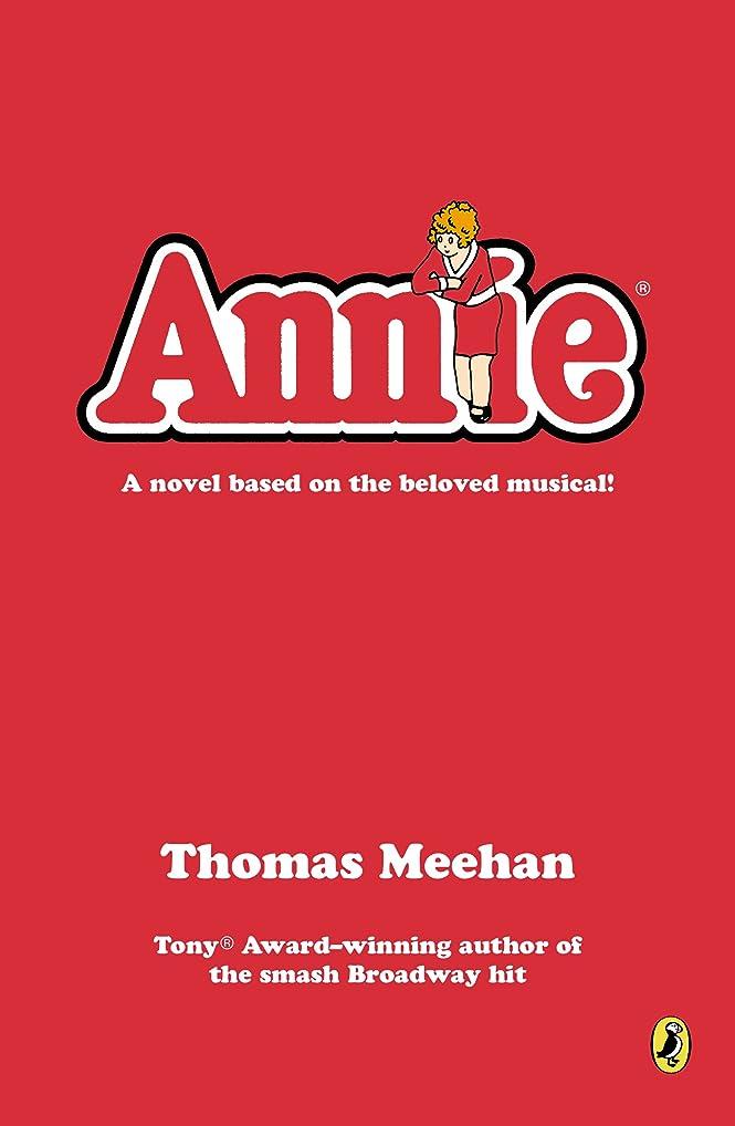 遺伝子バレルバーベキューAnnie (An Annie Book) (English Edition)