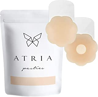 ATRIA Sticky Bra, Adhesive Backless Strapless Bra, Reusable Tape w/Invisible Push-up
