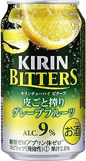 キリンチューハイ ビターズ 皮ごと搾りグレープフルーツ [ チューハイ 350mlx24本 ]