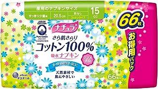 ナチュラ さら肌さらりコットン100% 吸水ナプキン すっきり少量用 66枚 【まとめ買い】