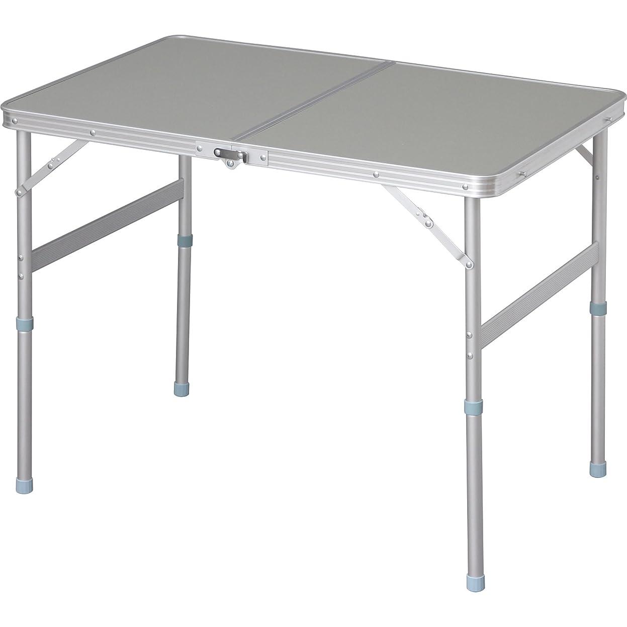 インク希少性カテゴリーアイリスプラザ テーブル アウトドア キャンプ 幅90×奥行60×高さ70~39cm ライトグレー