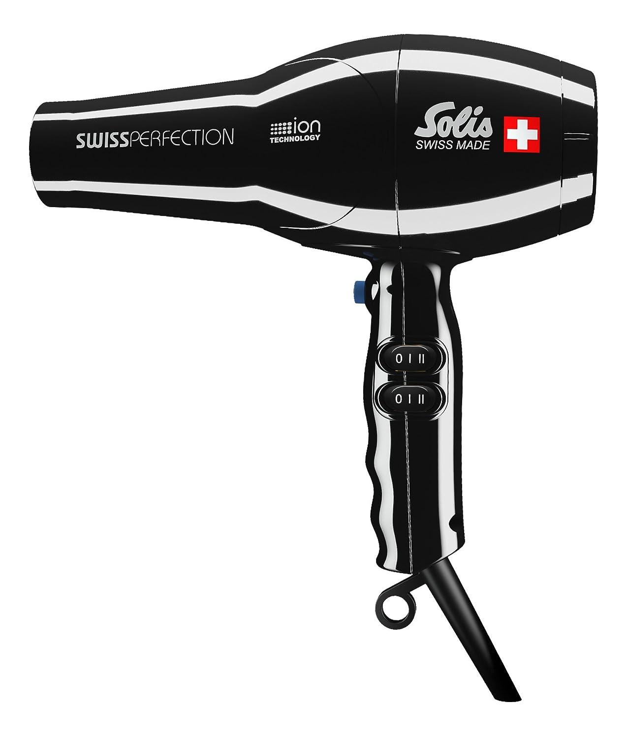 眼エンジニアさようならソリスプロフェッショナル仕様ドライヤー、温風温度77℃で髪にやさしい、イオンテクノロジー、スイスパーフェクション (SD440B)、黒