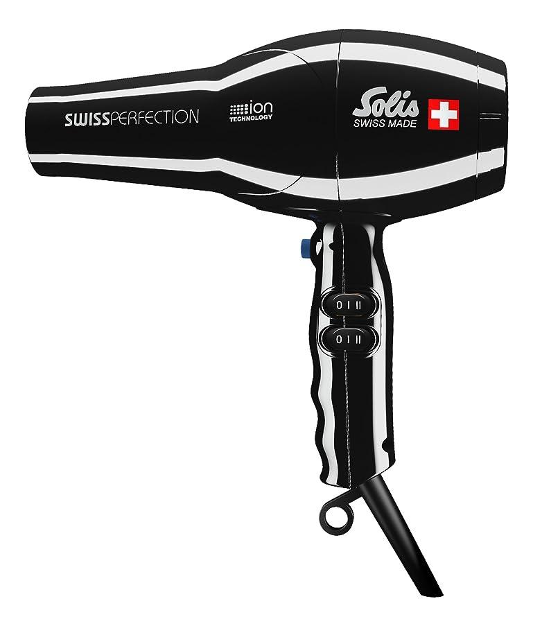 の魅惑するグリースソリスプロフェッショナル仕様ドライヤー、温風温度77℃で髪にやさしい、イオンテクノロジー、スイスパーフェクション (SD440B)、黒