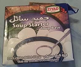 Ziyad Soup Starter Jameed Kishk Concentrate, 1.1 Pound