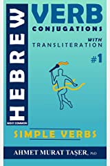 Most Common Hebrew Verb Conjugations with Transliteration: Simple Verbs Kindle Edition
