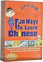 2dvd+book Fun Ways to Learn Chinese 5
