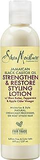 لوشن تصفيف من زيت الخروع الاسود الجامايكي لتقوية الشعر واستعادته من شيا مويستر، 8 اونصة