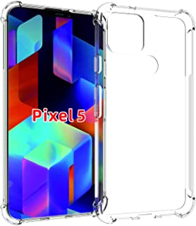 Google Pixel 5 Case Cover Back Air Cushion Soft Silicone Shockproof Ultra Slim Anti-Scratch Protective Bumper Shell Corner...