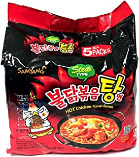 Samyang Korean HOT Spicy Noodle Fire Chicken Flavor Challenge Ramen Stew Type 5 Pack Buldak Bokkeum Tang Myun