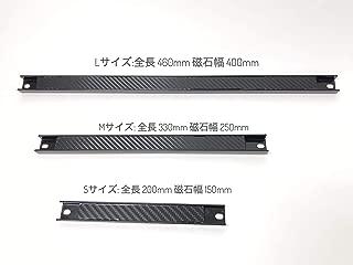 ツールホルダー マグネット式 カーボンブラック色 (S+L)