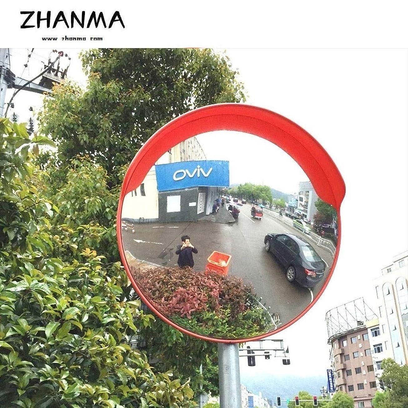 一方、話をする影響ZhanMa ガレージミラー,カーブミラー 45センチメートル60センチメートル75センチメートル80センチメートル100センチメートル120センチメートル交通道路180°の広角レンズ、ABSのHDガレージミラー (Size : 80cm)